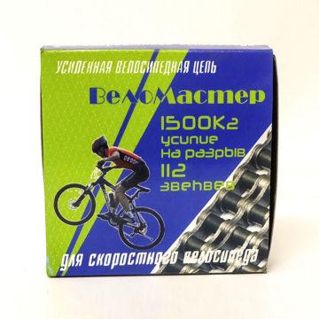 Усиленная цепь ВелоМастер для скоростного велосипеда (112 звеньев)