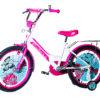 """Детский велосипед БАЙКАЛ 20"""" (розовый)"""